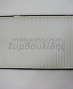 6806612-D30.JPG