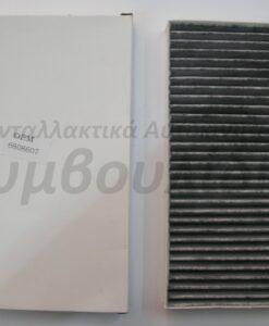 6808607-AHA.JPG